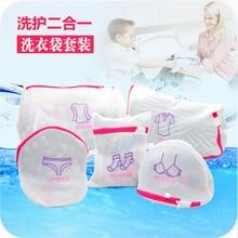 Напрямую от производителя двухслойная Толстая Тонкая сетчатая корзина для нижнего белья разделительная Защитная сумка для белья бюстгальтер сетчатый карман Laundr
