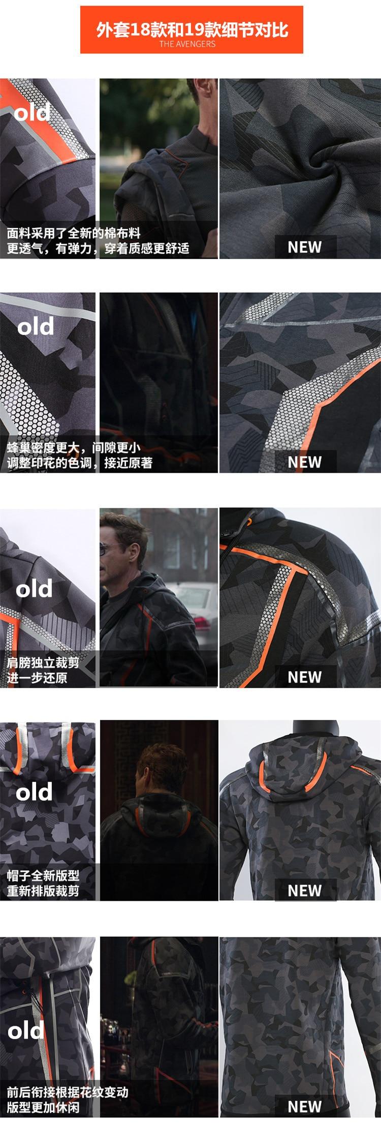 Stark Costume Jacket Pants 13