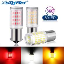 1Pc 1157 BAY15D P21/5W Led 1156 BA15S P21W LED Bulb R5W R10W S25 Car Turn Signal Lights Reverse Lamp DRL Auto White Red Yellow(China)