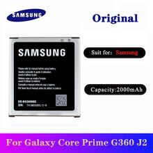 5 шт/лот samsung оригинальный аккумулятор eb bg360bbe 2000 мАч