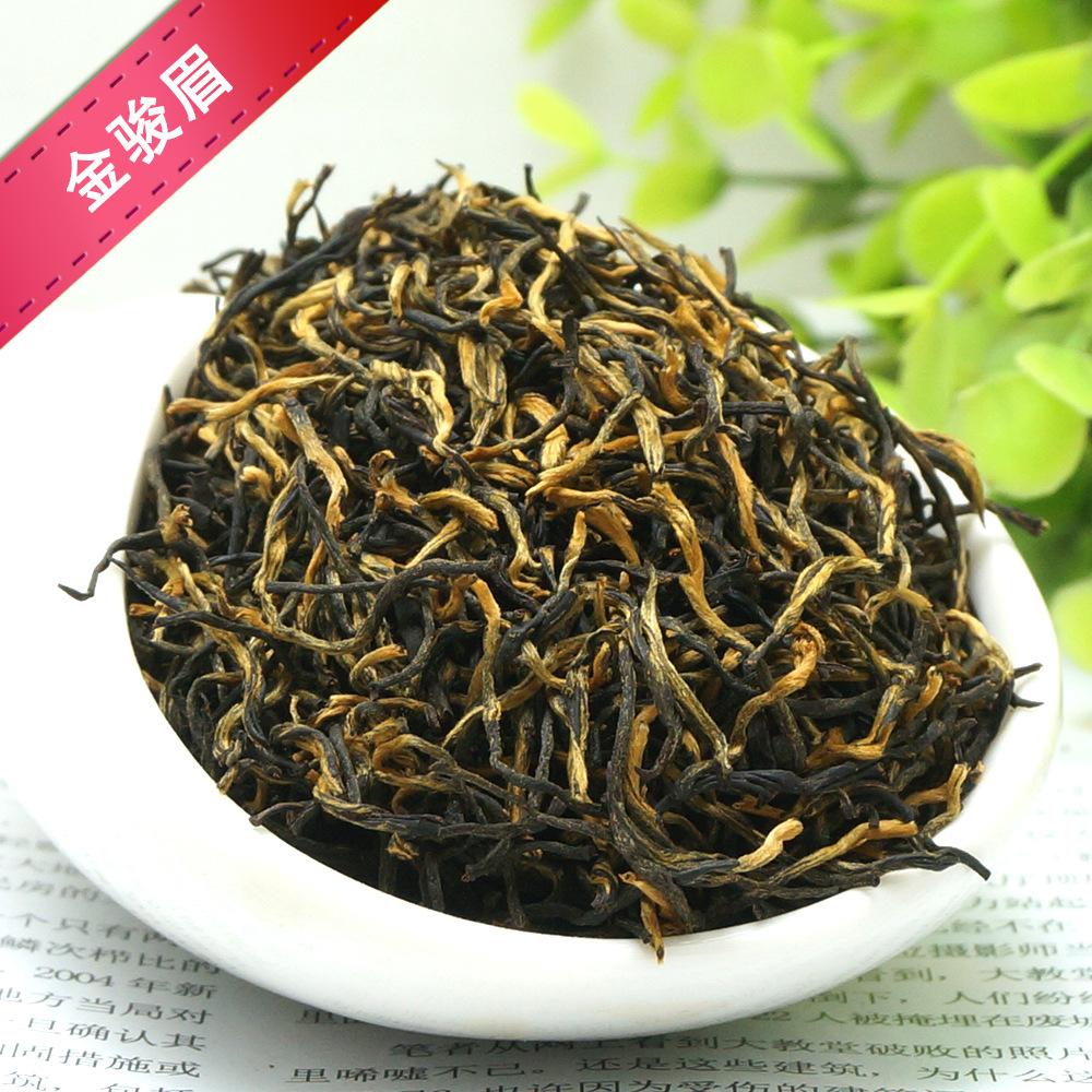 2020 Top China Wuyi Jin Jun Mei Black Tea 250g Jinjunmei Black Tea Kim Chun Mei Red Tea For Weight Lose Health Care