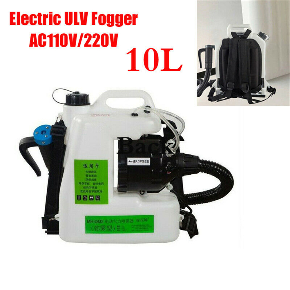 110V/220V Electric ULV Fogger ULV Ultra Low Capacity cold Fogging Machine 1400W Knapsack Electric Spray Disinfection Machine 12L  - buy with discount
