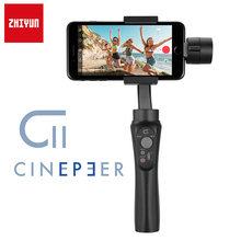 ZHIYUN CINEPEER C11 Handheld Gimbal 3-Axis Stabilizer for Smartphone PTZ Action Camera zhiyun z1 smooth ii 3 axis brushless handheld gimbal stabilizer for smartphone handheld within 6 5 screen f18165