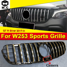 front grille suitable for glc class w253 gtr 2015 2018 x253 glc200 glc250 glc300 glc450 glc63 grille without central logo W253 X253 GTR Styling ABS Silver Front Bumper Grill Grille for Benz GLC-Class GLC200 260 300 GLC43 Without Sign look grills 17+
