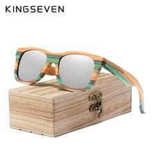 KINGSEVEN 2020 רטרו במבוק משקפי שמש גברים נשים מקוטבות מראה UV400 שמש משקפיים מלא מסגרת עץ גווני משקפי בעבודת יד