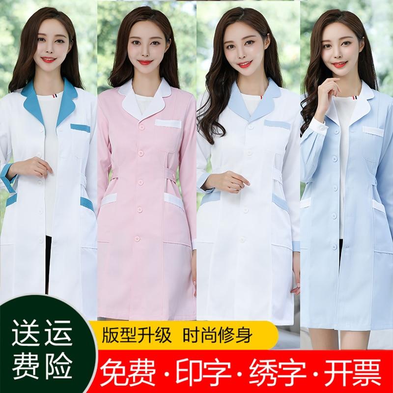 Nurse's Clothes Long-sleeved White Coat Long-sleeved Winter Dress Beauty Salon Beauty Shop Embroiderer Pharmacy Pharmacy Work