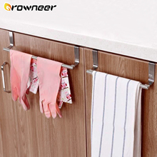 Stand-Rack Storage-Holder Towel-Sliver Stainless-Steel Cupboard Sundries-Shelf Hanging