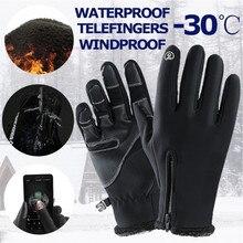 Унисекс Зимние теплые перчатки термо Спорт на открытом воздухе водонепроницаемые ветрозащитные перчатки для верховой езды индукционные перчатки с сенсорным экраном