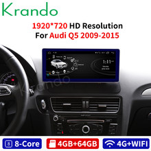 Krando Android 8.1 10.25''IPS 4+64g Blue ray car radio dvd navigation for Audi Q5 2009-2015 multimedia player with bluetooth(China)