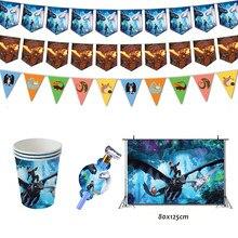 Como treinar O Seu Dragão Desdentado Decorações Da Festa de Aniversário Tema Bandeira Copos