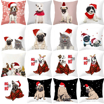 45x45cm Cartoon pets Elk Christmas Pillowcase 2020 Christmas Decor for Home Merry Christmas Ornament Navidad new Year Xmas Gifts image