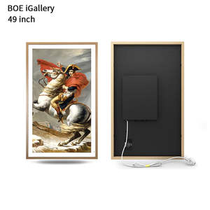 49inch BOE iGallery Digital picture frame HD screen High quality colour display