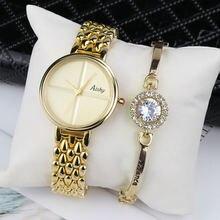 Женские часы и браслет aishy набор часов 2020 простые женские