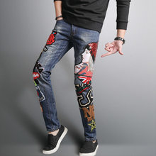 New fashion Men's Lady Printed Jeans Men Slim Straight Blue Long Jeans High Quality Designer Pants Nightclubs Singers Size 29-38(China)