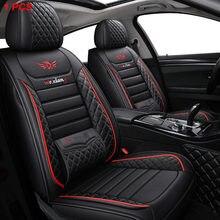 Черно-красный кожаный чехол на автомобильное сиденье для ford focus 2 3 mk1 mk3 mondeo mk4 fiesta mk7 kuga fusion ranger explorer 5, аксессуары figo
