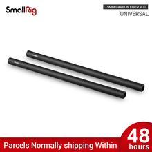 Стержень из углеродного волокна SmallRig 15 мм длиной 22,5 см и 9 дюймов для установки цифровой зеркальной камеры (2 шт.)-1690