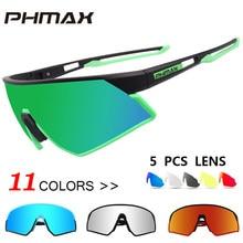 PHMAX ultraligero ciclismo gafas polarizadas 5 lente deportes al aire libre gafas para motocicletas MTB los hombres y las mujeres ciclismo gafas de sol gafas