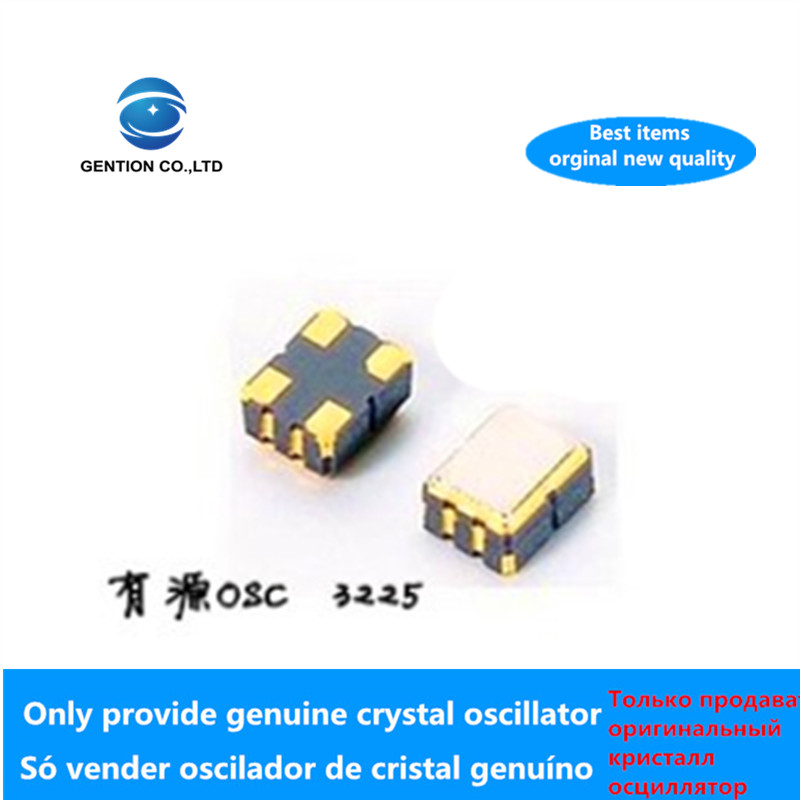 5pcs 100% New And Orginal Active SMD Crystal Osc 3225 3.2x2.5mm 4-pin 10M 10MHZ 10.000MHZ 5V
