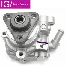 For Power Steering Pump For VW Amarok 2.0 2010-2015 7E0422154E for vw t4 90 03 mk2 96 06 2 4d 2 5tdi power steering pump 7d0422155 2d0422155c jpr294 jpr 7d0422155 1h0145157 1h0145157x