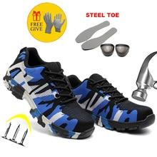 NMSafety ขนาดใหญ่ความปลอดภัยรองเท้าทำงานรองเท้า Camouflage เหล็ก Toe รองเท้ารองเท้าทำงานกลางแจ้ง AIR ตาข่ายความปลอดภัยรองเท้า
