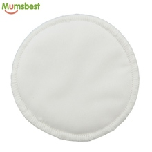 [Mumsbest] 200Pcs Bamboo Reusable Breast Pads Breast Pads Nursing Breast Nursing Pads For Mum Reusable Waterproof Minky 3 Layers