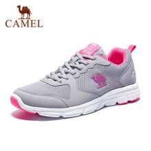 CAMEL Men Women Sports Running Shoes Cou