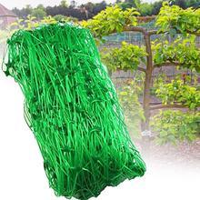 Plant Trellis Netting Pea Netting Green Garden Netting Trellis Net for Bean Fruits Vegetables Climbing Plants