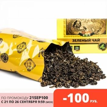 Tea Green Leaf elite Chinese bi Lo Chun 100g, promotional code 600 rub. 2 PCs
