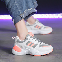 smile circle breathable mesh sneakers platform casual shoes for women 2018 autumn lace up mixed colors chunky sneakers Luxury Shoes Women Designers Sneakers Women Platform Shoes Woman Mesh Breathable Mixed Colors Lace-up Zapatos De Mujer 2020