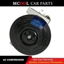 For DKS17D Auto AC Air Compressor Nissan Navara Pathfinder 2.5 nissan qashqai ac compressor 26004X01B 926004X30A 926009X500