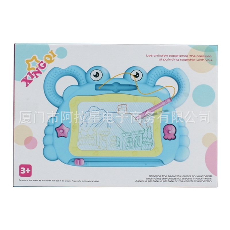 Children'S Educational Toy Magnetic Drawing Board Children Early Education ENLIGHTEN Toy Crab Color Magnetic Drawing Board
