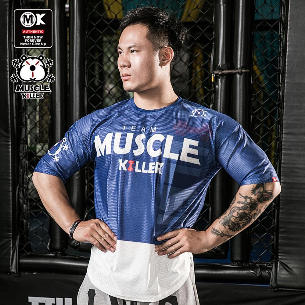 Muscle Killer Ice Mesh Breathable Short-sleeved Fitness Half-sleeved Men's Popular Logo Loose Summer Training Clothing