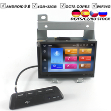 7 coche Android 9,0 sin reproductor de DVD GPS para Land Rover freellander 2 estéreo Multimedia Bluetooth 1024*600 entrada de cámara Wifi/4G DAB +