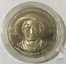 Bulgaria 1988 5 Lefrevia Steel Workers Commemorative Coin Real Original Coin UNC Coins недорого