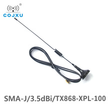 868MHz Sucker Antenna 3.5dBi Gain 50 Ohm SMA J Interface Impedance COJXU TX868 XPL 100 Less Than 1.5 SWR High Quality