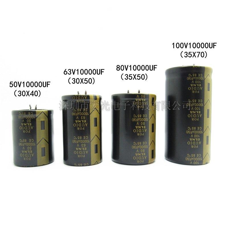 1pcs ELNA FOR AUDIO 10000UF 50V 63V 80V 100V LAO 50V10000UF 63V10000UF 80V10000UF 100V10000UF Hifi Filter Amplifier Capacitor