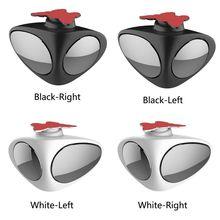 Новинка, 1 шт., Автомобильное зеркало заднего вида, вращающееся на 360 градусов, регулируемый выпуклый широкоугольный зеркало для слепых зон, влево/вправо