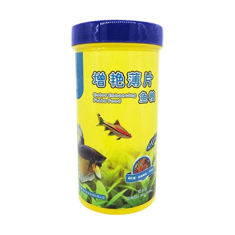 Highly Nutritious Fish Feed Aquarium Goldfish Tropical Fishes Fast Grow Nutrition Food Aquatic Pet Supplies