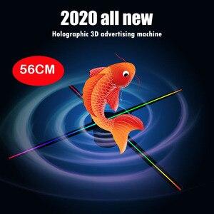 2020 latest Display size 60 3d hologam led fan advertising display latest hologram 3d led fan
