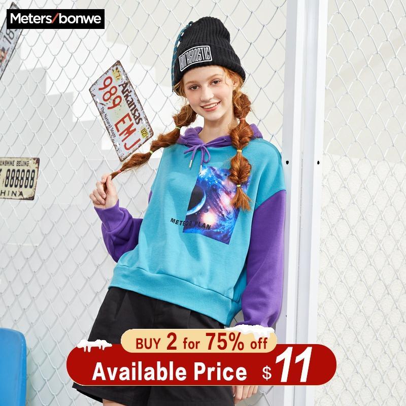 Metersbonwe Hoodies For Women Panelled Colour Girls Streetwear Casual Sweatshirt 2019 New Hip Pop Hoodies Student Hoodies