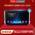 Автомагнитола Junsun V1 pro, 2 + 32 ГБ, Android 10 для PEUGEOT 2008 2013-2017, мультимедийный видеоплеер, навигация GPS, 2 din, dvd