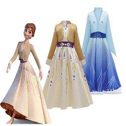 Многоцветный платье «Принцесса Анна» для девочек, платье принцессы Эльзы 2 карнавальный костюм принцессы на Хэллоуин; Платье на шнуровке ве...
