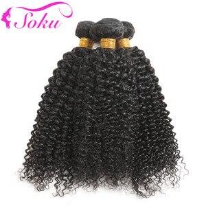 Image 4 - Кудрявые вьющиеся человеческие волосы, пряди с закрытием SOKU 3 шт. бразильские волосы, волнистые пряди с кружевной застежкой, не Реми, наращивание волос