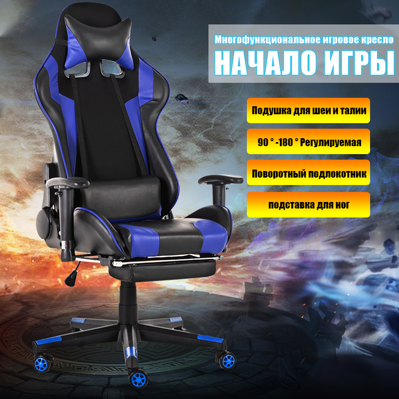 180° Gaming Chair Electrified Internet Office chairs Ergonomic Computer Chair Footrest Cafe WCG computer comfortable home Chair|Office Chairs|Furniture - title=