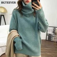 Объемный свитер Цена 1442 руб. ($18.05) | 66 заказов Посмотреть