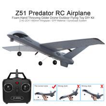 Z51 Радиоуправляемый игрушечный самолёт cessna 150 м расстояние