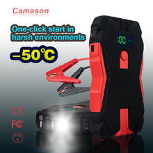 Camason Car Jump Starter Power Bank 1000A Starting Device Battery Car Auto Emergency Booster Charger Jump Start up for car