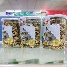 Butelka biała chryzantema herbata dostawa do puntu odbioru Hangzhou fabryka bezpośrednia gwarancja jakości chryzantema róża pasuje lepiej 40G