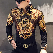 Paisley Black Gold Luxury Korean Mens Long Sleeve Print Shirts Men Slim Fit Casual Blouse Homme Baroque Banquet Shirt(China)
