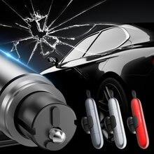 Автомобильный молоток безопасности 2021 аварийный для разбивания